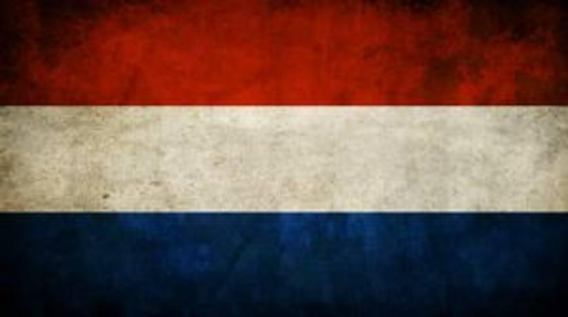 Holland bans e cigarettes and makes them Medicinal Products